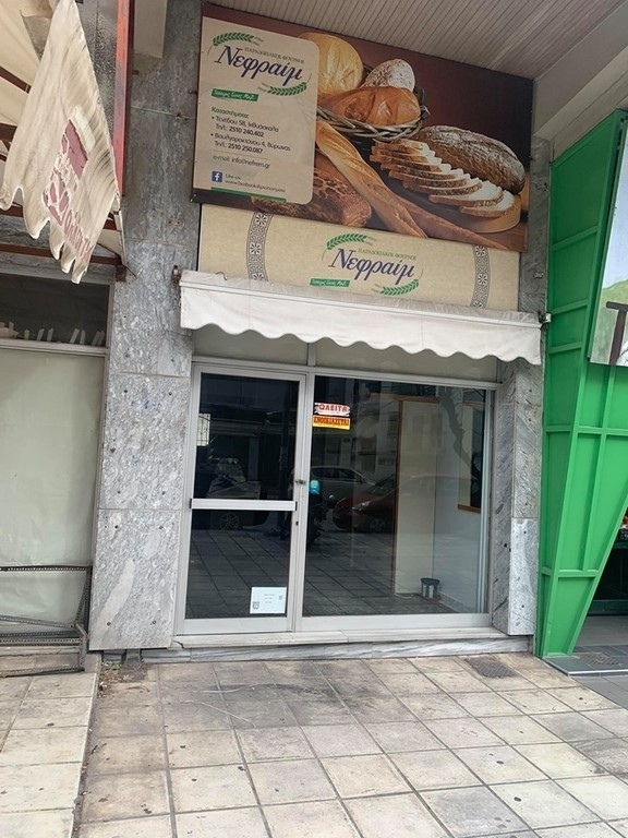 (For Rent) Commercial Commercial Property || Kavala/Kavala - 70 Sq.m, 350€