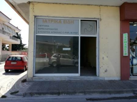 (For Rent) Commercial Retail Shop || Kavala/Chrysoupoli - 44 Sq.m, 350€