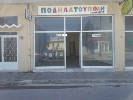(For Rent) Commercial Retail Shop || Kavala/Chrysoupoli - 56 Sq.m, 350€